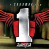1-Nenokkadine Who are You Song Teaser