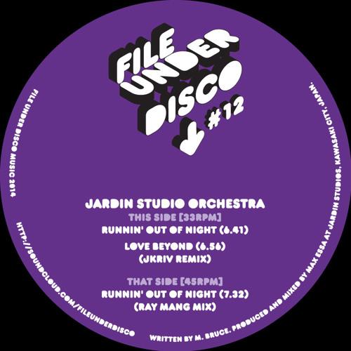 File Under Disco 12 - Max Essa Presents Jardin Studio Orchestra - Clips