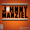 Replicaz - Johnny Manziel ft. J. Hines & pCulv