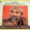 Saeen Akhtar Hussain Dil Wala Rog Lyrics Manzoor Jhalla Mp3