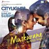 Muskurane Ki Wajah - Citylights - SD