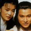 Return Of The Condor Heroes 1983 Undying Love