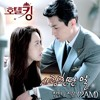 Ost. Hotel King - Melody Day
