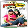 Tera Hone Laga Hoon.mp3 Download (320Kbps) (mp3cut.net)2