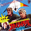 Magnum Force - Ray Davies And Button Down Brass