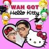 Bee Geok & Geok Bee Ep075, New Hello Kitty