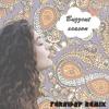 Lorde - Buzzcut Season (Ternidup Remix)