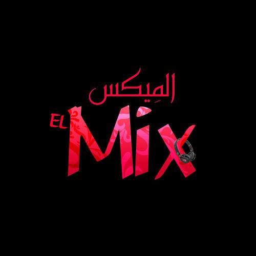 الحلقة # 02 من برنامج الميكس مع رامي بلازن | El Mix EP #02