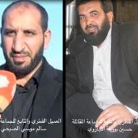 #حصري تسجيل صوتي لمكالمة هاتفية مابين الجماعة الليبية المقاتلة ووسيط عراقي مع قطر مقيم في ليبيا