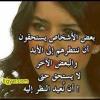 Download كوكتيل اغاني شعبي للفنان حمادة الطحاوي 01288093250الطحاوي2 Mp3