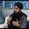 Dard e dil kar mujhy aata by Zamzam Raza Qadri
