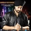 Pardesan Vich Punjabi - PAVNEET BIRGI | lyrics SANJEEV BAKSHI | music : BIRGI VEERZ