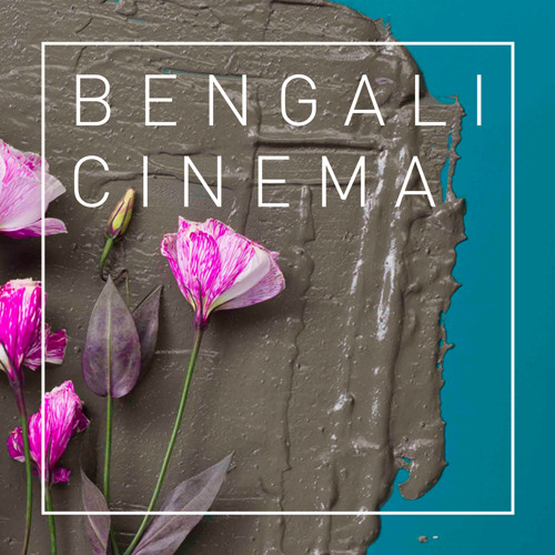 Garden City Movement - Bengali Cinema