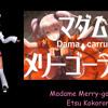 Etsu Kokorone - Madame Merry-go-round (U-topos)