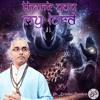 Download Hari Om Tat Sat Mp3