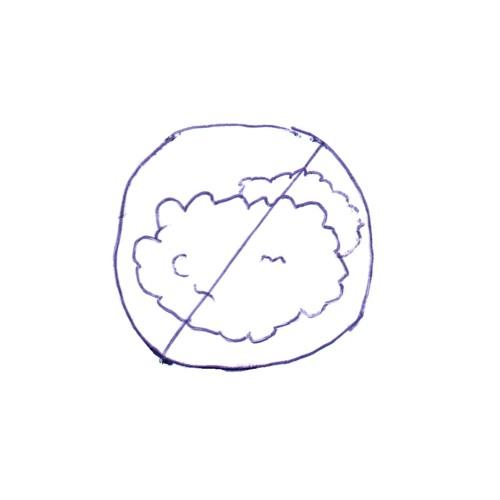 MC Peko - A Sky Without Clouds (Edit)