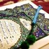 تلاوت القرآن بصوت القاری الشیخ ادریس ابکر