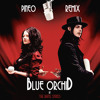 The White Stripes - Blue Orchid (PINEO Remix)