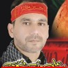 Maa Sadqe Tere Hussain By Ali Deep Rizvi