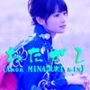 back number - わたがし(Amon MINADUKI mix)