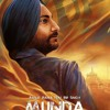 Munda Sardaran Da - Ranjit Bawa (Deep Bass Remix EXCLUSIVE)