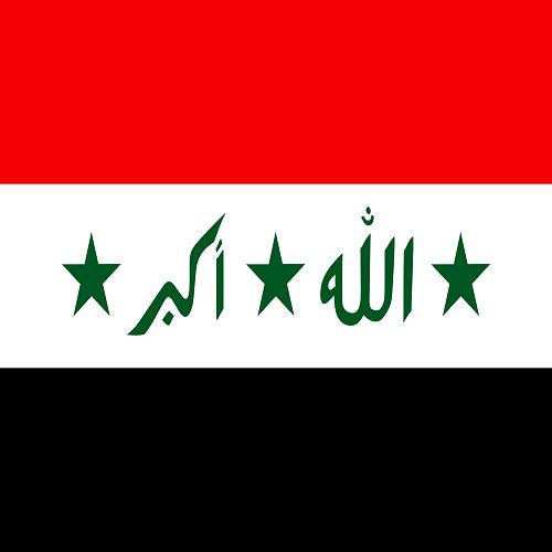 Iraq MURDERERBEATS.COM
