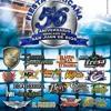 Download SEGUNDO PROMO 56 ANIVERSARIO MERCADO SAN JUAN DE DIOS Mp3