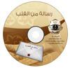 Download 006ملك الملوك - عبدالله الدوسري Mp3