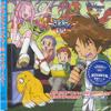 Digimon Adventure Medley (Piano Cover)