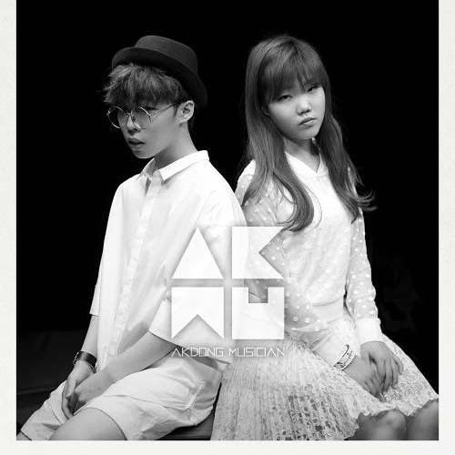 눈,코,입 (Eyes, Nose, Lips) - 악동뮤지션 (Akdong Musician)