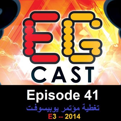 مناقشة مؤتمر Ubisoft - تغطية معرض E3 2014