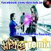 Shokhi Re Shokhi Re Club Mix [DJ Subho]
