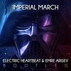 Star Wars Imperial March(Electric Heartbeat & Emre Arisev Bootleg) [FREE DOWNLOAD]