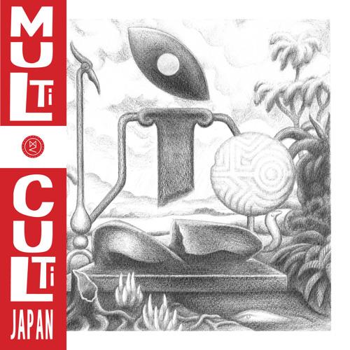 Multi Culti Japan