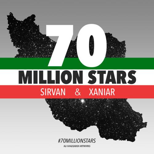 Sirvan Khosravi ft. Xaniar -  70 Milion Setareh