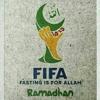 Doa sebelum kedatangan Ramadhan al-Mubarok