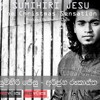 Sumihiri-Jesu-Arjuna-Rookantha ft Shehan Chris