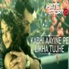 Hate Story 2 - Kabhi Aayine Pe Full Audio Song - Jay Bhanushali - Surveen Chawla