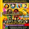 All Right - Live At Dharga Town  - Full Show Mp3