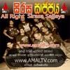 All Right - Live At Sirasa Sajjaya - Full Show Mp3