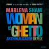 Marlena Shaw - Woman Of The Ghetto - Akshin Alizadeh Remix