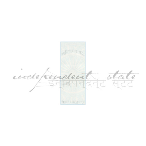 Poetica Grotesque - 2014 - Slott - Remixed By Independent State
