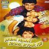 Kash Koi Ladka - Kumar Sanu & Alka Yagnik - Hindi Movie