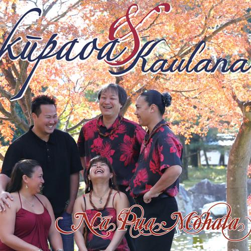 TOHOKU by KUPAOA & KAULANA