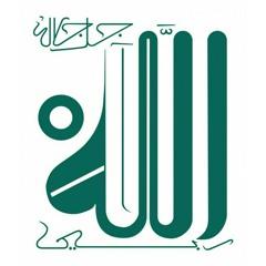 Allāh Allāh - Qasīdah