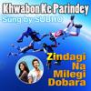 Khwabon Ke Parindey (Male Solo) - SD