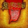 el-Latîf, sonsuz lütuf ve kerem sahibi