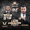 Malina Club Summer Set 2014 - Lior Pisahov Birthday (By Dj Vivo & Dj Matanel)