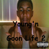 Young'n ft Young Lingo That's What I'm Bout (Remastered)
