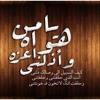 Ya mn Hawah  يا من هواه اعزه و ازلني عبدالرحمن محمد أغنية الألبووم